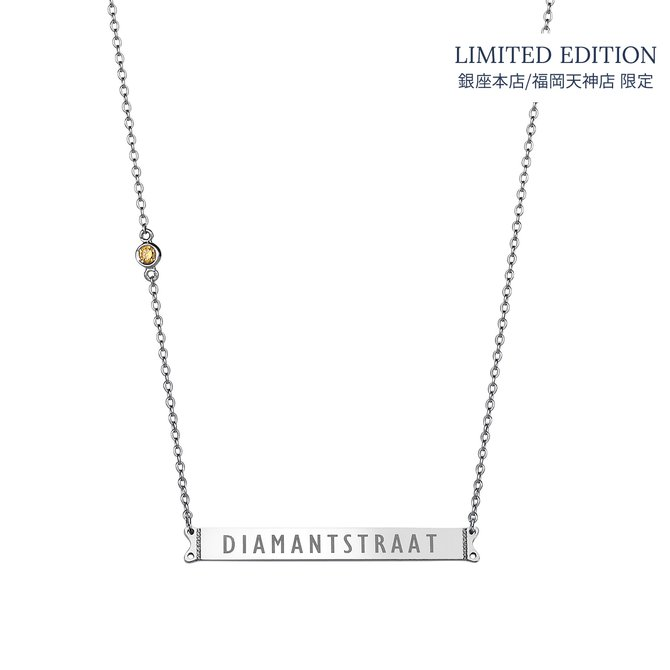 165DIAMANT-S-Pt-1-web